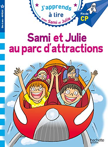 SAMI ET JULIE AU PARC D'ATTRACTIONS